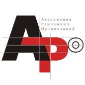 cropped-logo-aro
