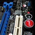 Motherboard ASUS Gene II