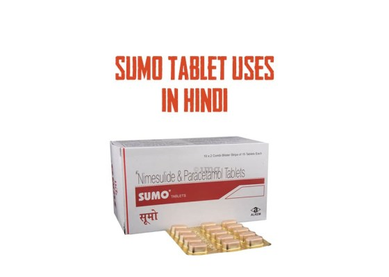 Sumo Tablet Uses in Hindi - सूमो टैबलेट के उपयोग हिंदी में
