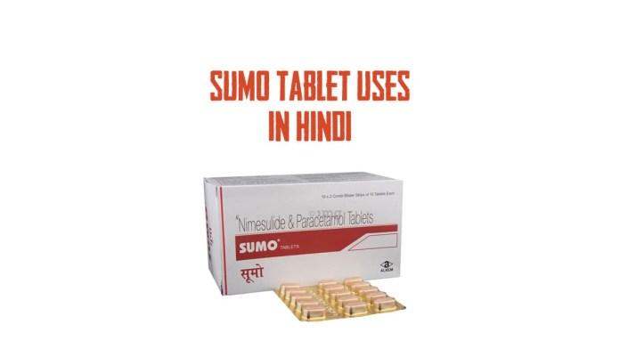 Aciloc 150 uses in hindi - एसीलॉक 150 टैबलेट के उपयोग