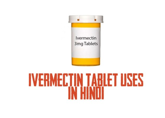 ivermectin tablet uses in hindi - आइवरमेक्टिन का उपयोग