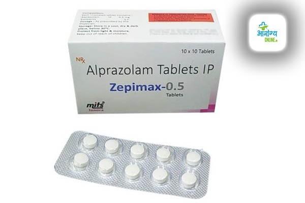 Alprazolam Tablet Uses in Hindi - अल्प्राजोलम टैबलेट के उपयोग