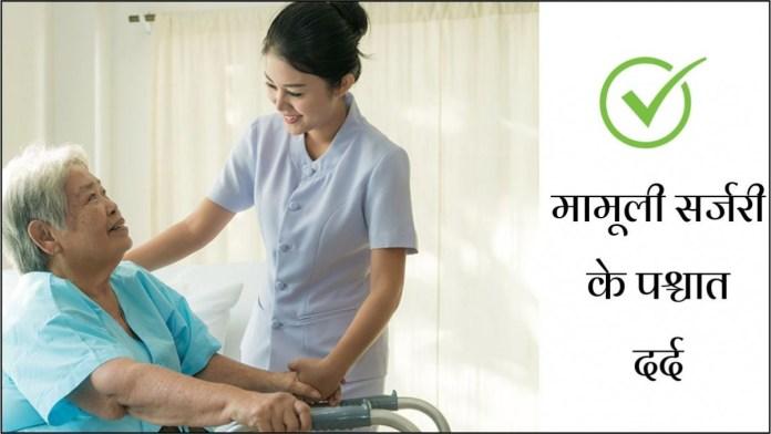 Ultracet Tablet Uses in Hindi - अल्ट्रासेट टैबलेट के उपयोग