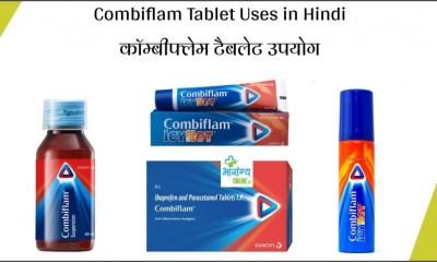 Combiflam Tablet Uses in Hindi - कॉम्बीफ्लेम टैबलेट उपयोग