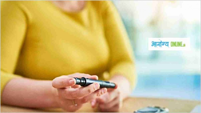 Diabetes meaning in hindi - Diabetes symptoms in hindi