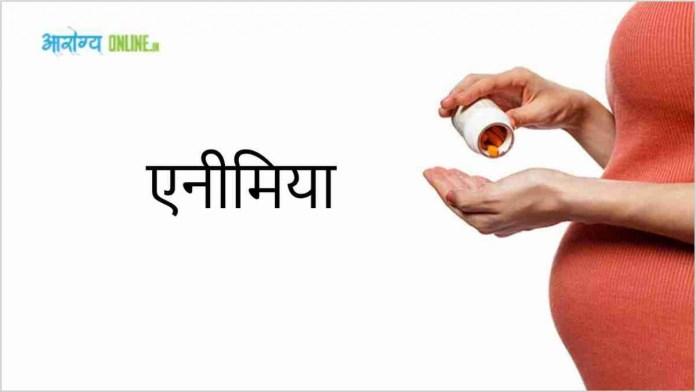 Folvite Tablet uses in hindi - फोलवीट टैबलेट के उपयोग