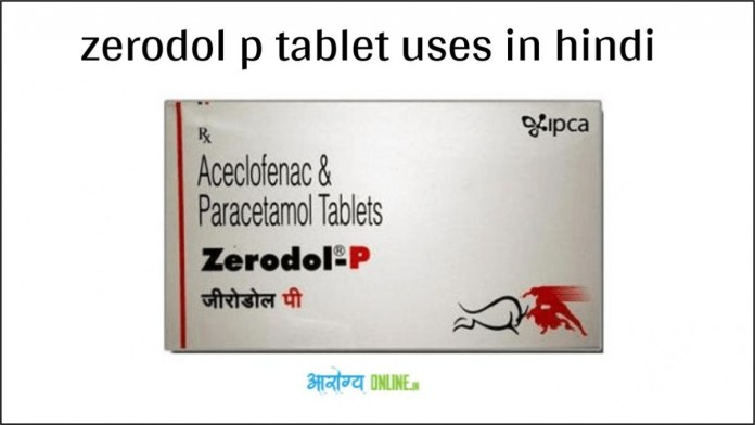 zerodol p tablet uses in hindi