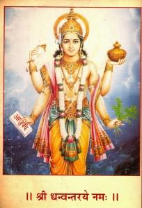 dhanvantari divinité ayurveda