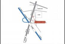 アロマとクレイでHappy Rush! 進め!ナチュラルセラピスト@大阪-アークビル 地図