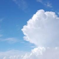 ナチュラルセラピースクールEarthの青空