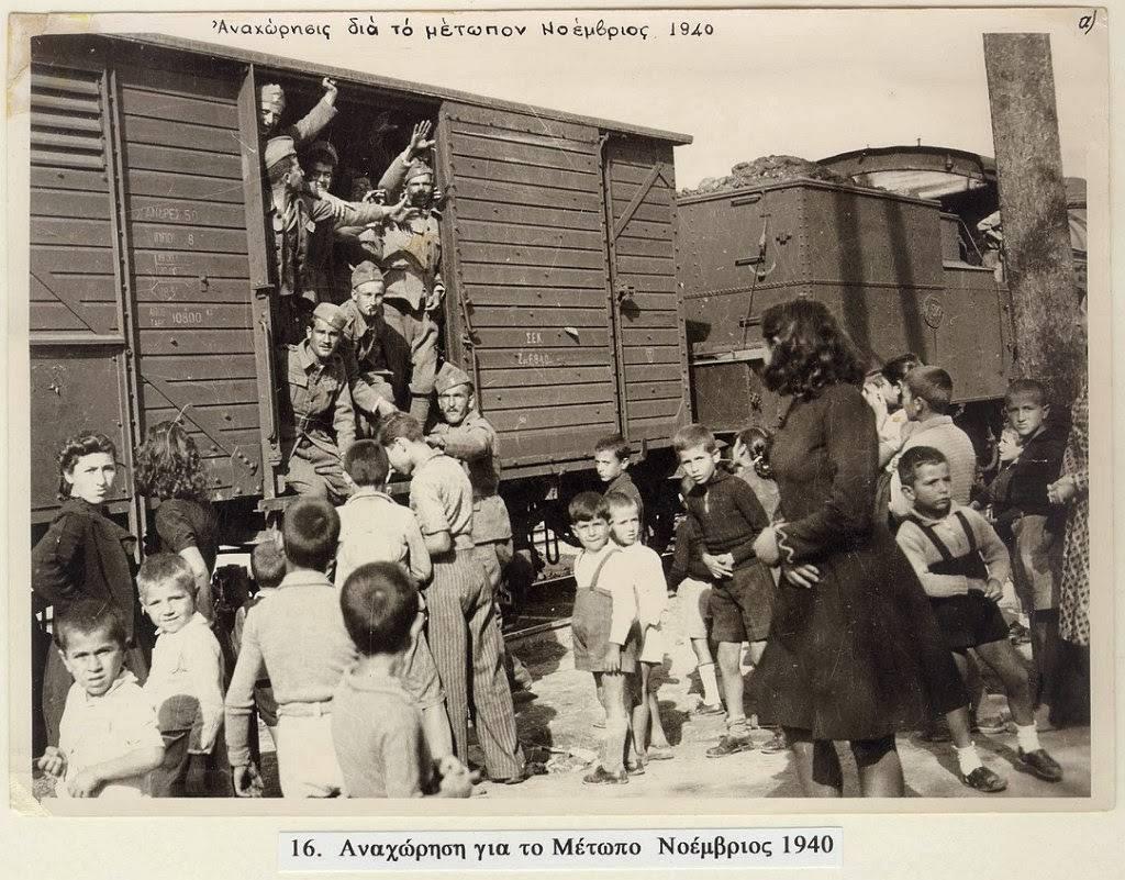 Αποτέλεσμα εικόνας για 28η οκτωβρίου 1940 αποχαιρετισμος