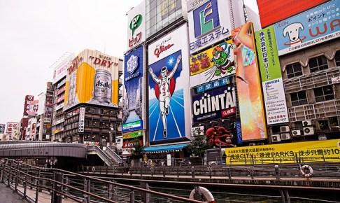 大阪で女性向け出張マッサージ