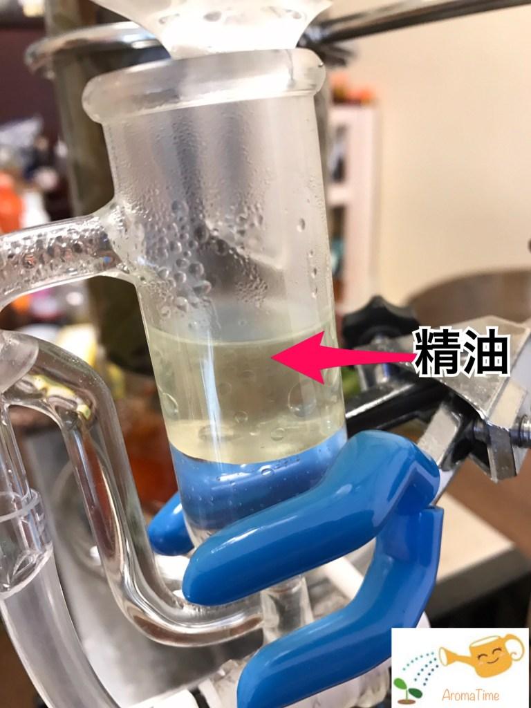 精油の蒸留