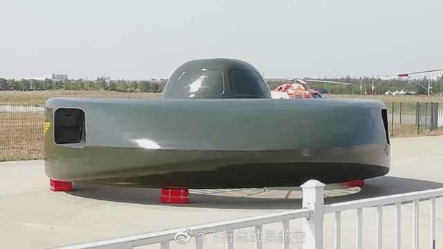 AVION MILITAIRE CHINOIS ovni ufo