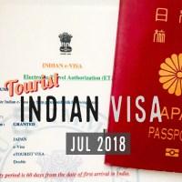 【最新】2018年7月版インドビザを取得しよう!「電子ツーリストビザ e Tourist VISA」