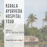 2019年2月 南インド・ケララ!アーユルヴェーダ病院に滞在しながら体験するツアー