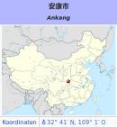 Bildschirmfoto_Ankang
