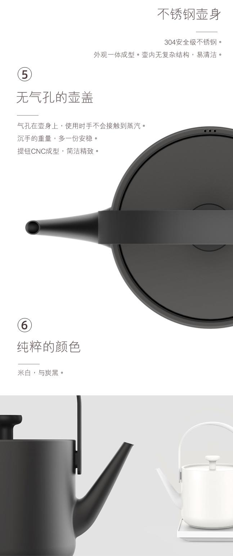 茶素材-電水壺