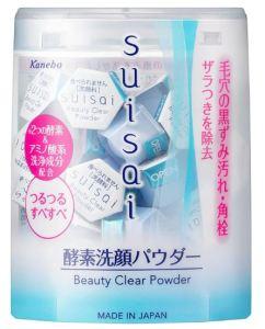 スイサイ 洗顔パウダーの使用頻度