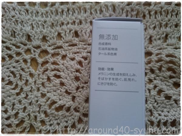 Macchia Label(マキアレイベル) 薬用クリアエステヴェール3