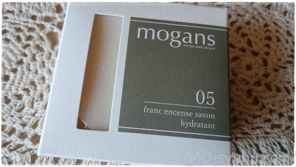 【洗顔に最適】モーガンズ ハンドメイドソープ フランクインセンス サヴォン ハイドロタント