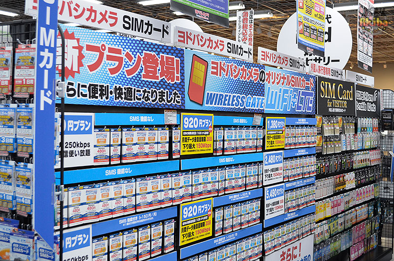 Yodobashi Akihabara SIM Cards