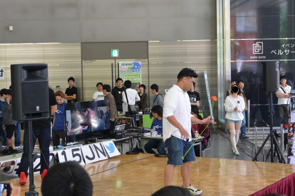 Japan National Yo-Yo Contest Outdoor Stage