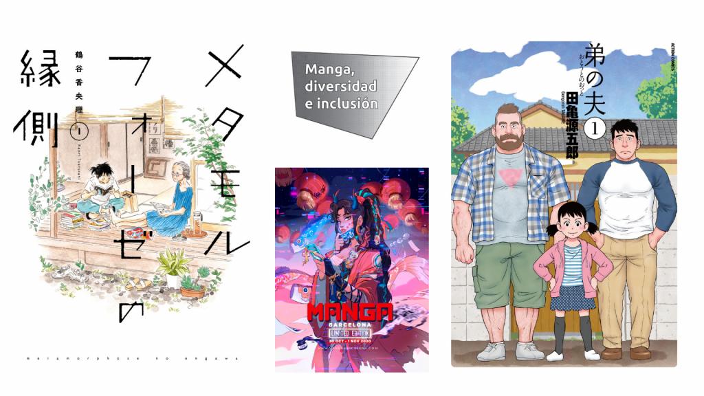 JMAF x Manga Barcelona