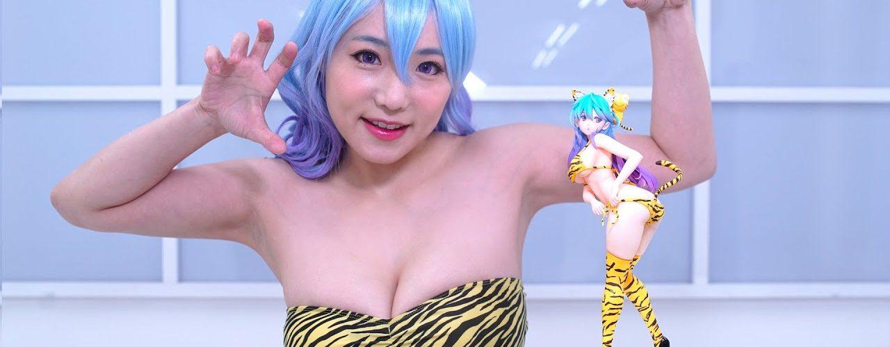 Tigergirl Figurine from Toranoana Shibuya Kaho