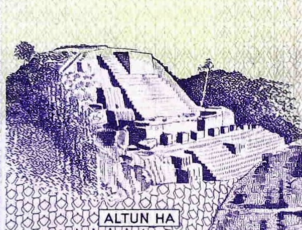 closeup detail of Belize 2 Dollar Banknote back, featuring Mayan pyramid