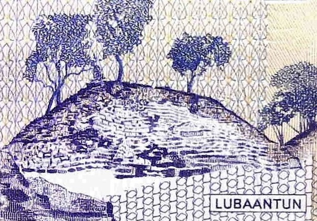 closeup detail of Belize 2 Dollar Banknote back,  featuring Maya city Lubaantun