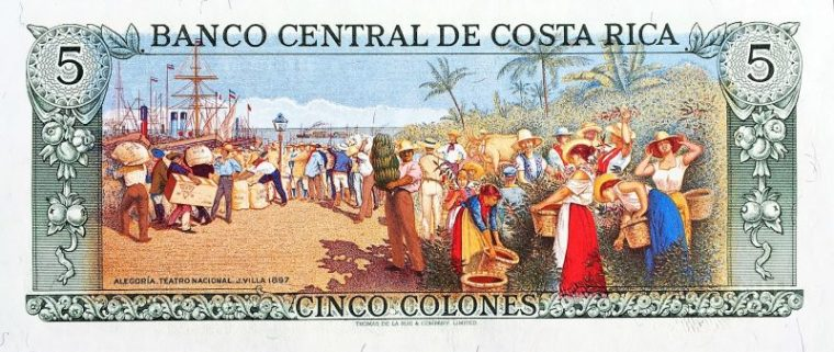 "cCosta Rica 5 Colones Banknote, Year 1990 back, featuring the mural ""Alegoria"", also known as the ""Allegory of Coffee and Banana""."
