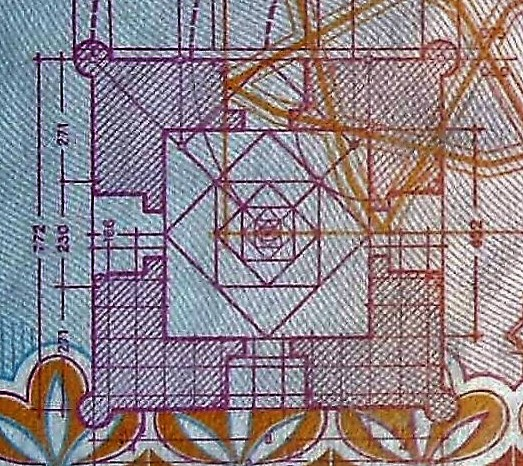 closeup detail of Kazakhstan 1 Tenge Banknote, Year 1993 front, featuring architectural detail