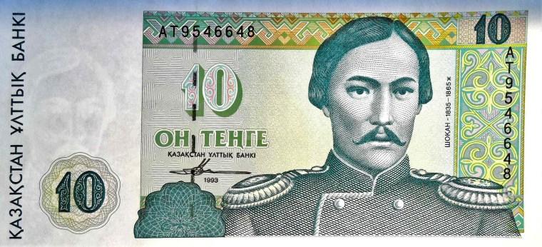 Kazakhstan 10 Tengé Banknote, year 1993  front, featuring portrait of Shoqan Valikhanov Walikhanuli