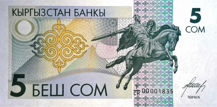 Kyrgyzstan 5 Som Banknote front, featuring statue of Manas