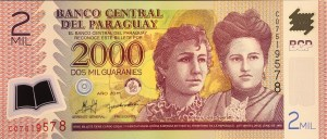 Paraguay 2000 Guaranies Banknote front, featuring portrait Adela y Celsa Speratti