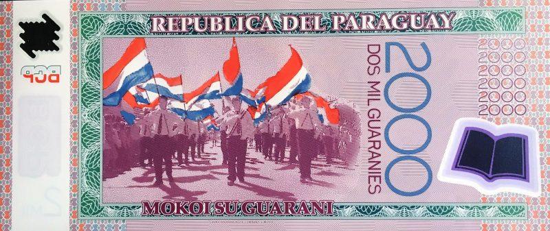 Paraguay 2000 Guaranies Banknote back