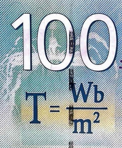 closeup detail of Serbia 100 Dinara Banknote front, featuring Tesla's equation