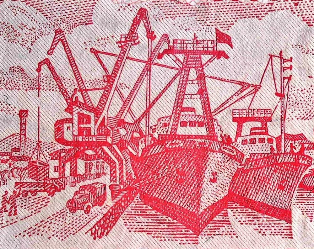 closeup detail from Vietnam 500 Dong Banknote, Year 1988 , featuring ships