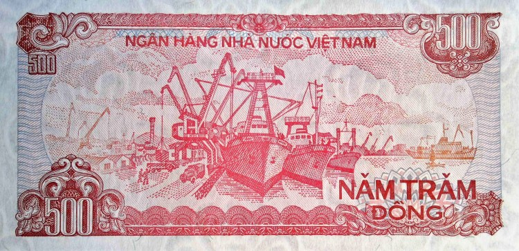 Vietnam 500 Dong Banknote, Year 1988 back, featuring ships
