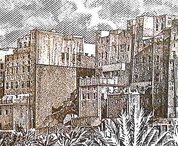 closeup detail of Yemen 50 Rials Banknote front, featuring Buildings in Shibam