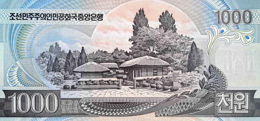 North Korea 1000 Won Banknote, year 2002
