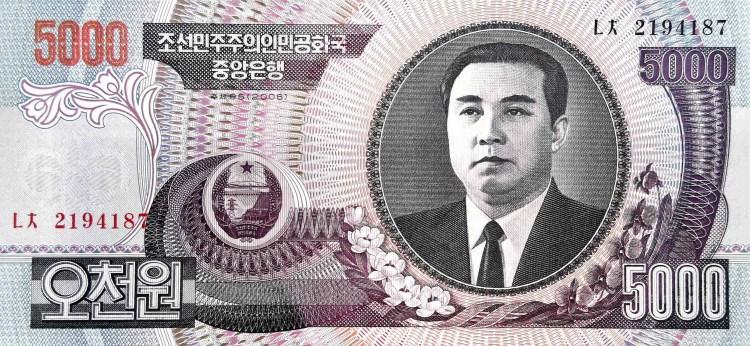 North Korea 5000 won banknote, year 2002 front