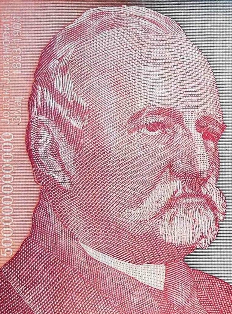 closeup detail from Yugoslavia 1993 500,000,000 banknote front, featuring portrait of Jovan Jovanocich Zmaj