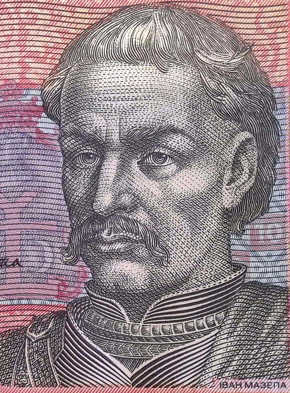 closeup detail of Ukraine 5 Hryvnia Banknote, Year 2013,, featuring portrait of  Ivan Mazepa