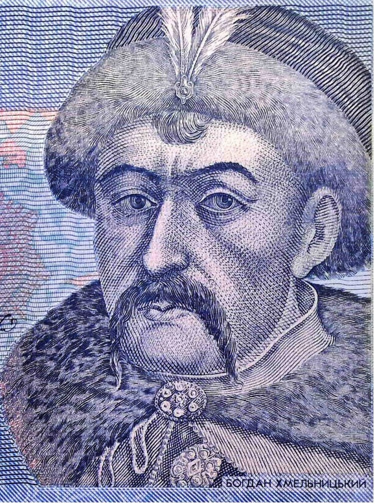 closeup detail of Ukraine 5 Hryvnia Banknote, Year 2013, front, featuring portrait of Bohdan Khmelnytsky