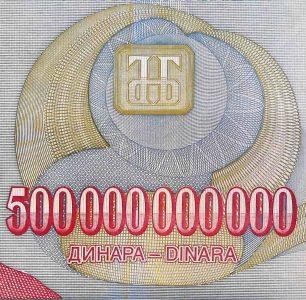 Yugoslavia 1993 500,000,000,000 front detail