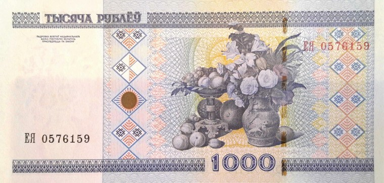 """Belarus 1000 Ruble Banknote, Year 2000 back, featuring painting by Ivan F. Khrutski, """"Wife with Flowers and Fruits""""."""
