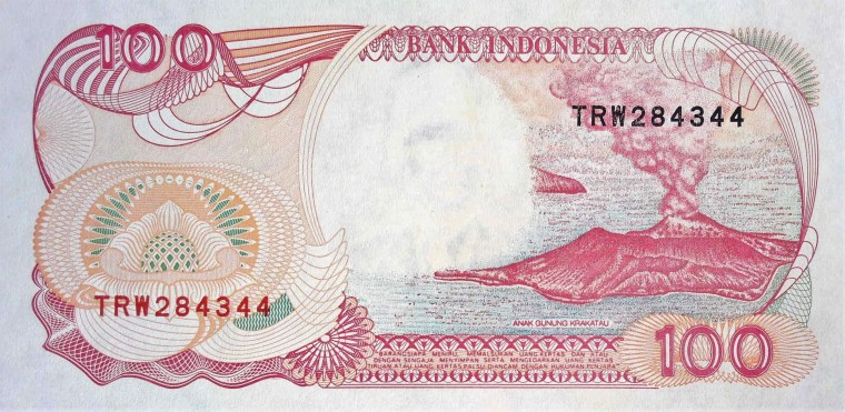 Indonesia 100 Rupiah Banknote, Year 1992 back, featuring eruption of Krakatau