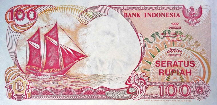 Indonesia 100 Rupiah Banknote, Year 1992 front, featuring sailing ship at sea